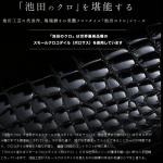 池田工芸の公式HP